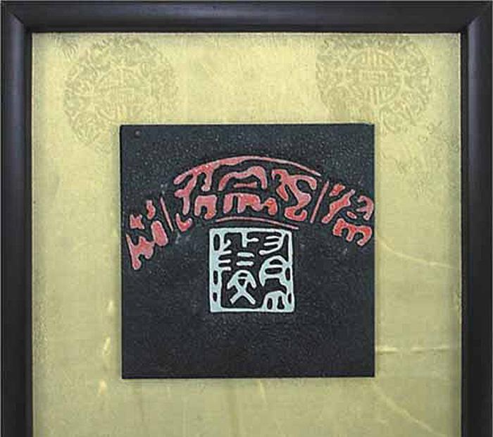 欧神诺浮石绘系列LP8013内墙砖<br />LP8013