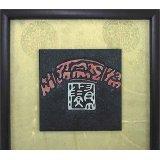 欧神诺浮石绘系列LP8013内墙砖