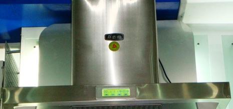 家居-厨电-志高抽油烟机-CXW-200-B99