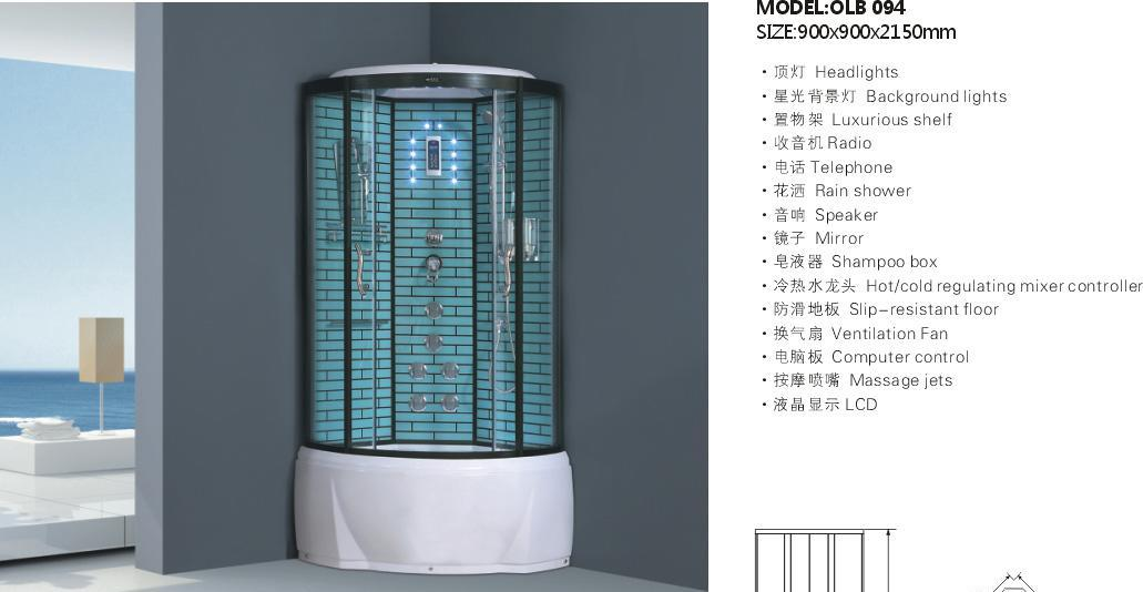 欧罗芭OLB094整体淋浴房OLB094