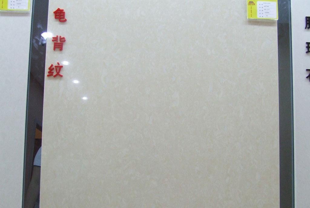 亚细亚釉面砖龟背纹系列GD8020