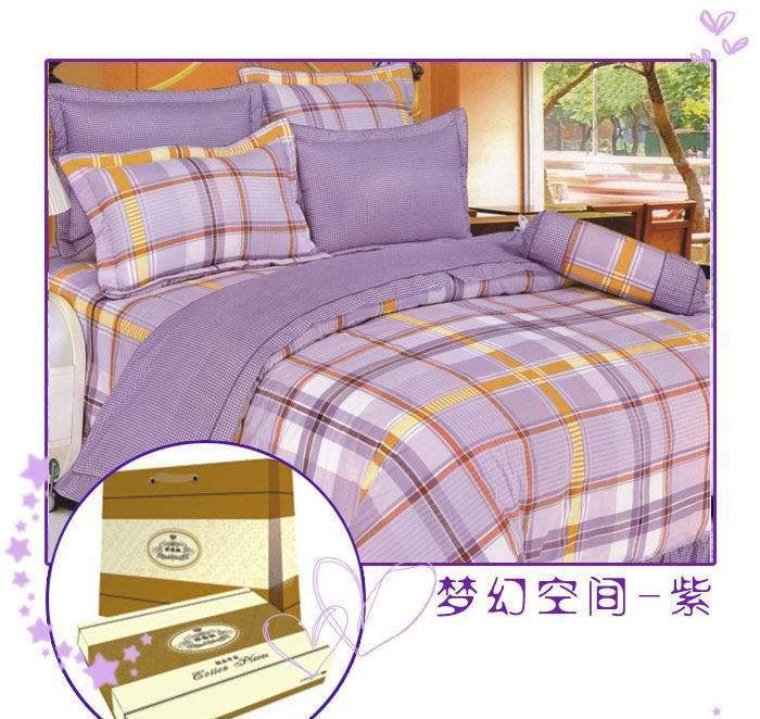 舒馨佳全棉梦幻空间-紫精品工艺斜纹四件套梦幻空间-紫