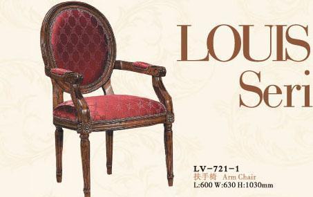大风范家具路易十六餐厅系列LV-721-1扶手椅LV-721-1扶手椅