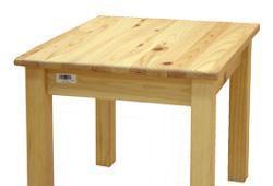 爱默森松木1#小方桌1#