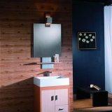 阿波罗浴室柜家私B系列B-5001