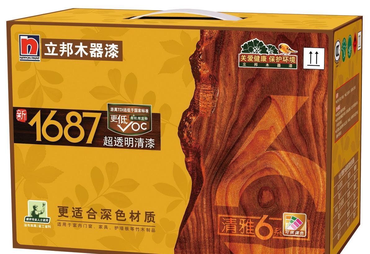 立邦新二代清雅6系木器清漆套装清雅6系