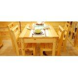 名松屋AS-45014-1一桌四椅