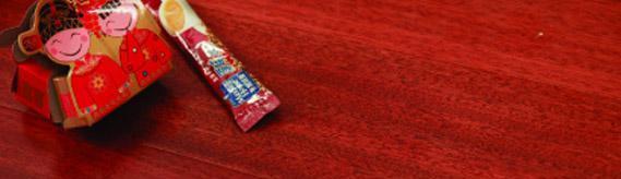 安信实木复合地板-沙比利-1212*125*15mm沙比利