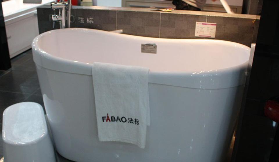 法标FB-1300泡泡缸FB-1300