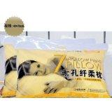 图美寝饰枕芯系列TI006七孔纤柔枕(短)