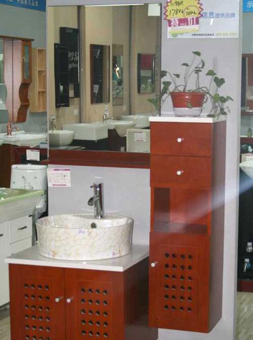 凯尔奇8007#浴室柜8007#