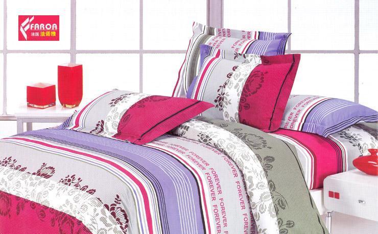 法诺雅标准被套床上用品四件套全棉韩式斜纹印花