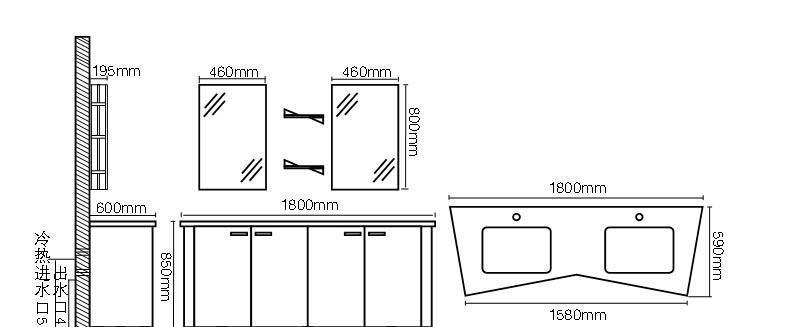英皇浴室柜SP-36SP-36