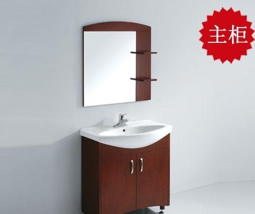 法恩莎实木浴室柜FPGM3637主柜(770*350*802mmFPGM3637