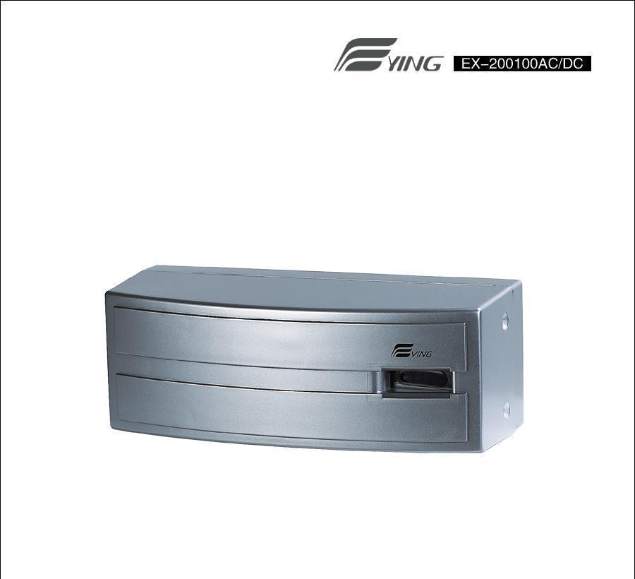 鹰卫浴明装小便斗感应冲水阀EX-200100DCEX-200100DC