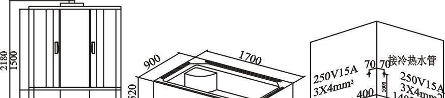 英皇带缸单人整体淋浴房EF008LEF008L