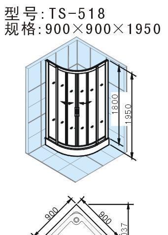 阿波罗简易淋浴房TS系列TS-518TS-518