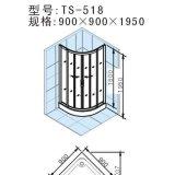 阿波罗简易淋浴房TS系列TS-518
