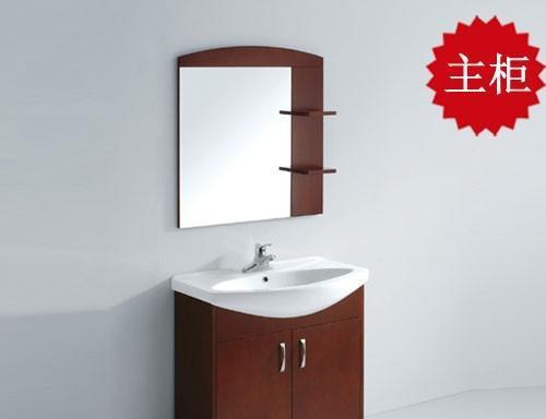 法恩莎实木浴室柜FPGM3637主柜FPGM3637