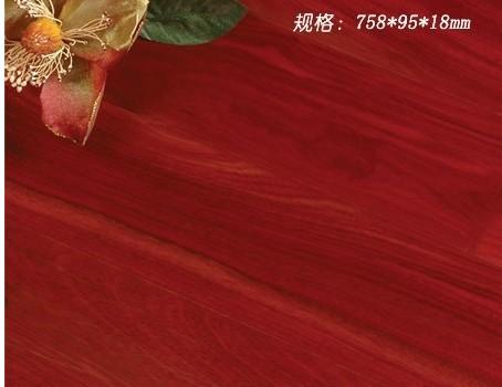 安信实木地板-饱食桑(758*95*18mm)