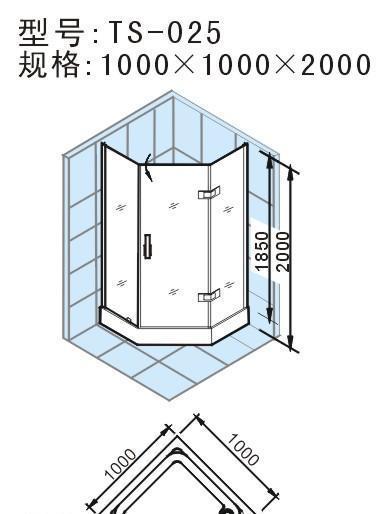 阿波罗简易淋浴房TS系列TS-025TS-025