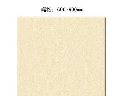 意大利米黄系列CH6012