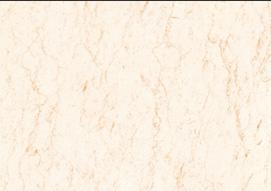 鹰牌瓷砖新生代系列地面砖D0M-11901D0M-11901