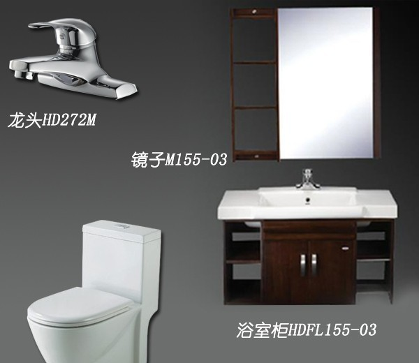 惠达促销组合B:座便器+浴室柜+龙头+镜子HDC6002+HDFL155-03+H..