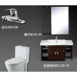 惠达促销组合B座便器+浴室柜+龙头+镜子