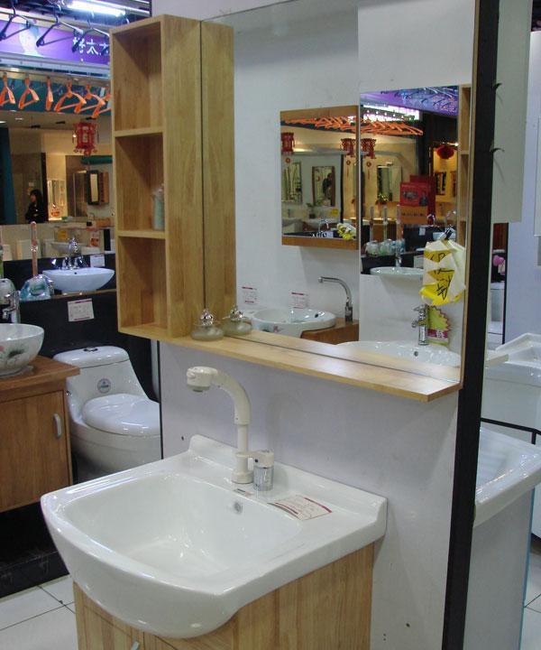马可波罗浴室柜90119011