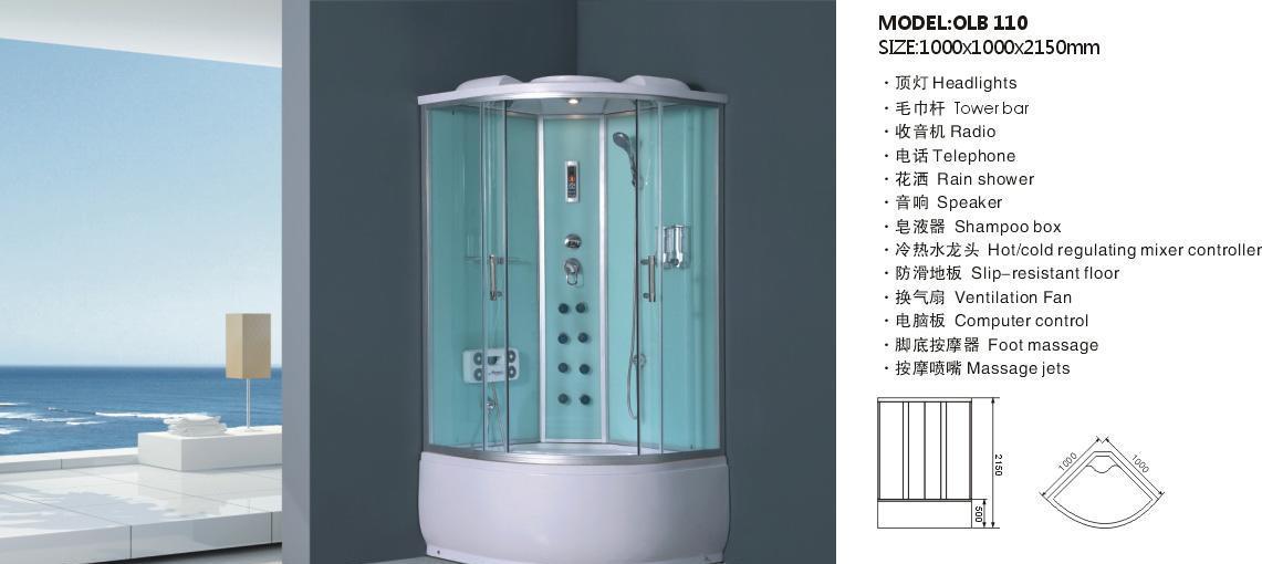 欧罗芭OLB110整体淋浴房OLB110