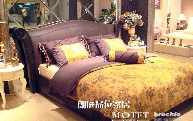 梦甜甜MB801床