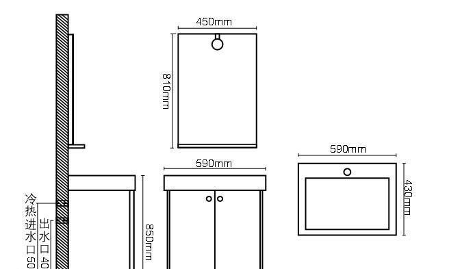 英皇浴室柜SP-32SP-32
