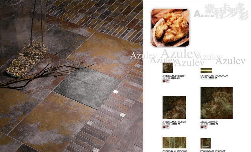 雅素丽瓷砖AS232-W1