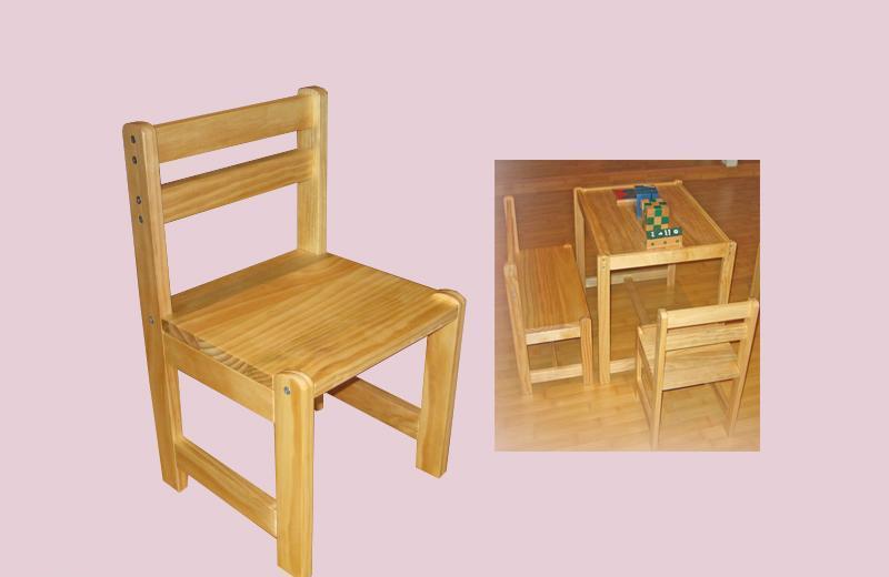 爱心城堡儿童家具椅子Y046-CR1Y046-CR1