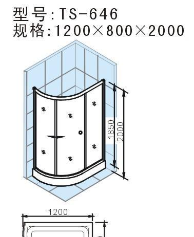 阿波罗简易淋浴房TS系列TS-646TS-646