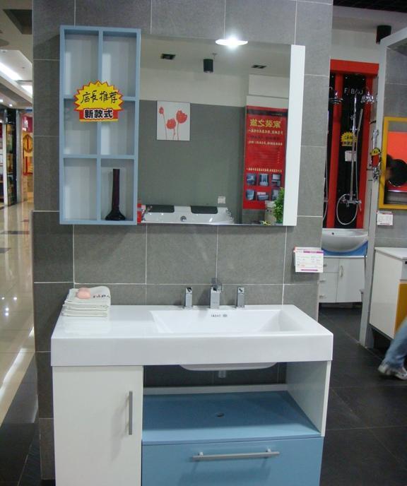 法标法兰西FB-1000浴室柜法兰西FB-1000
