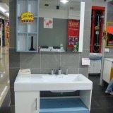 法标法兰西FB-1000浴室柜