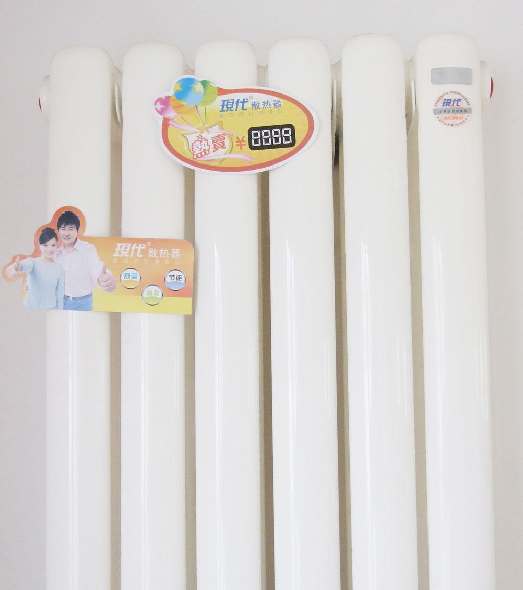 现代散热器伊安特(50×25)方头系列YAT50-600/1