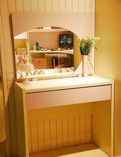 我爱我家儿童家具梳妆台FK03FK03
