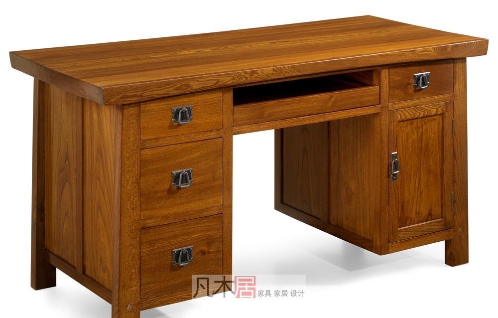 凡木居简约日式系列A4012写字桌A4012