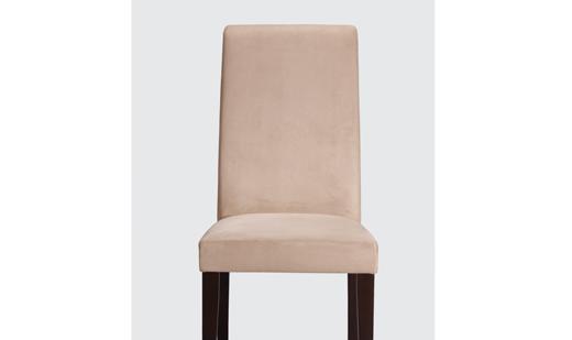 Harbor House Livingston系列餐椅Livingston系列餐椅