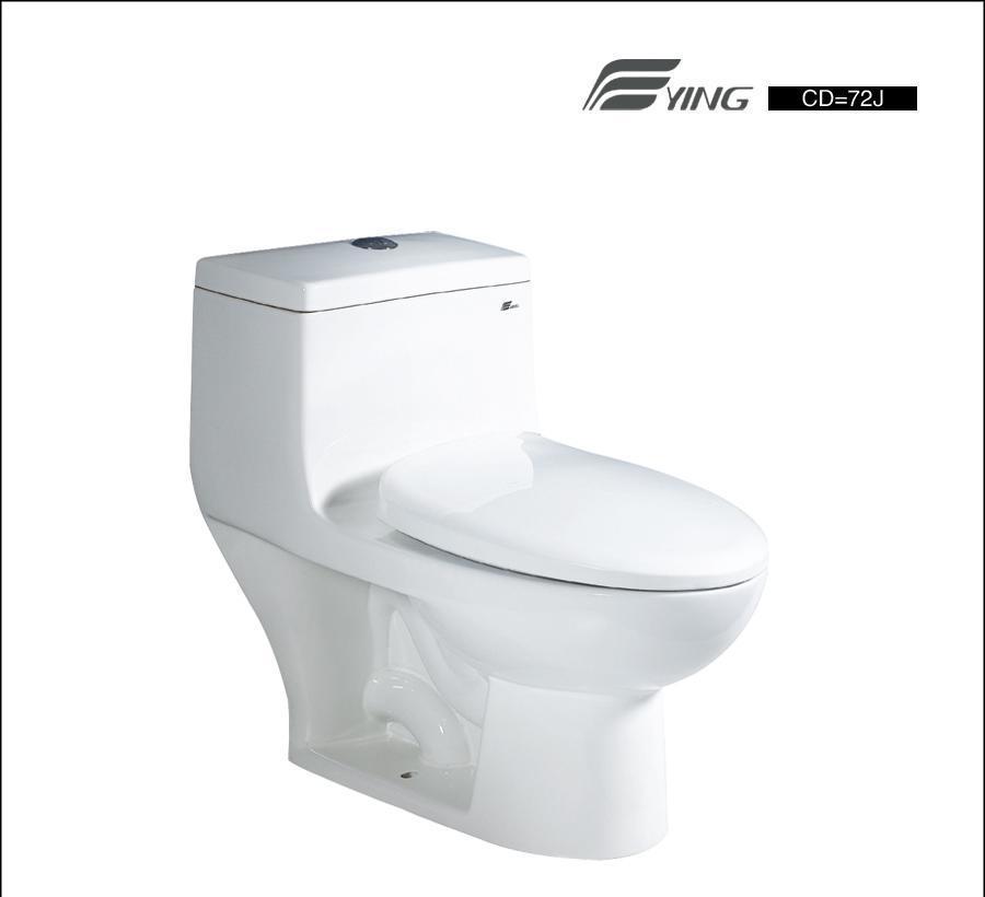 鹰卫浴连体座厕CD=72JCD=72J