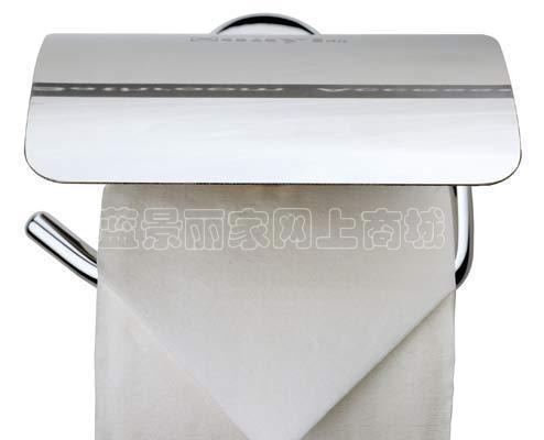 华亿达-不锈钢 纸巾环