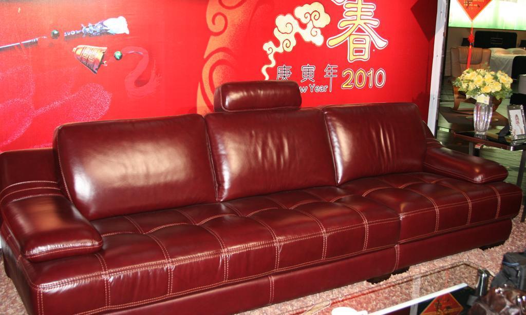 左右半皮沙发 ZY2-1840ZY2-1840