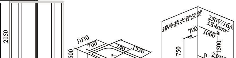 英皇带缸单人整体淋浴房CF621RCF621R
