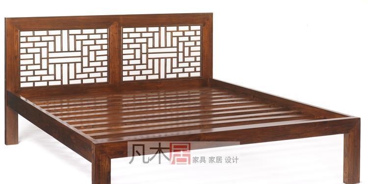 凡木居现代中式系列A5001花板双人床A5001