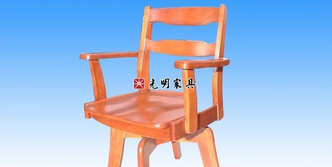 光明106-4301S 106书房转椅