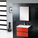 班帝浴室柜曼尼BA1002