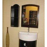 箭牌实木浴室柜卫浴瓷砖巴黎月色系列APGM334